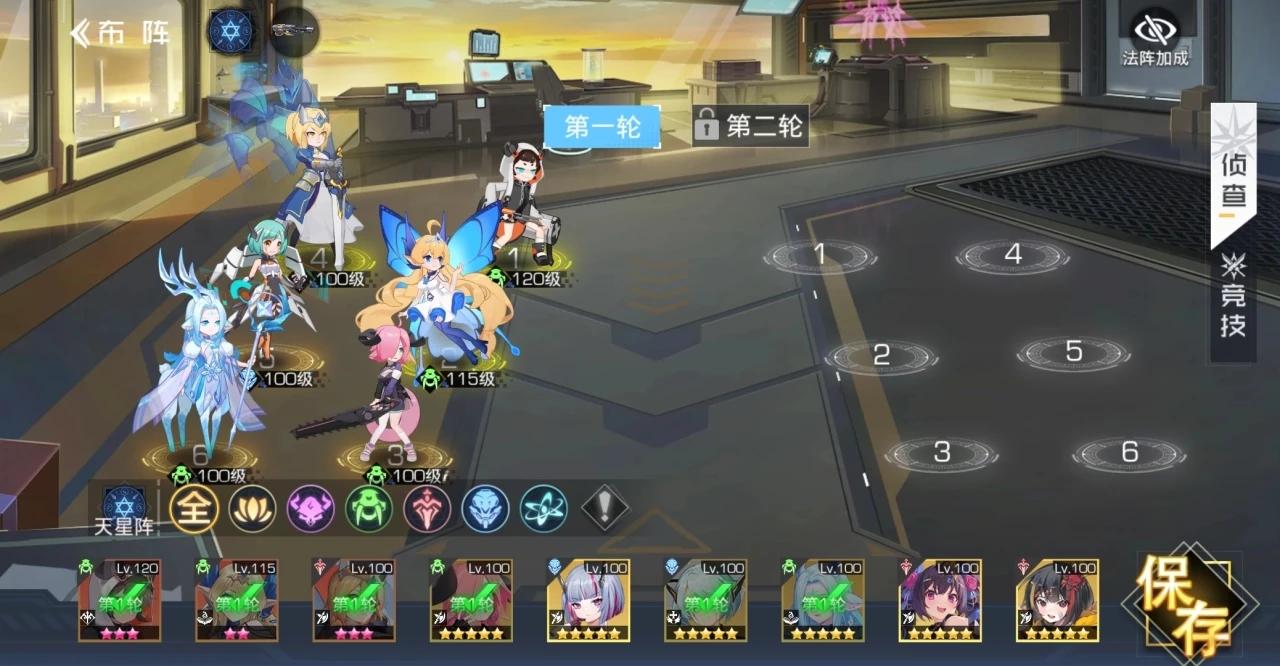 �p生幻想11