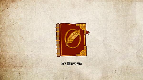 书卷旅队(Bookbound Brigade)图片3