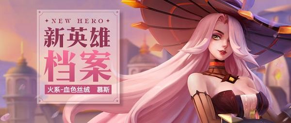 上古王冠3