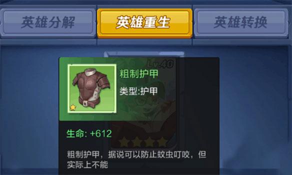 上古王冠6