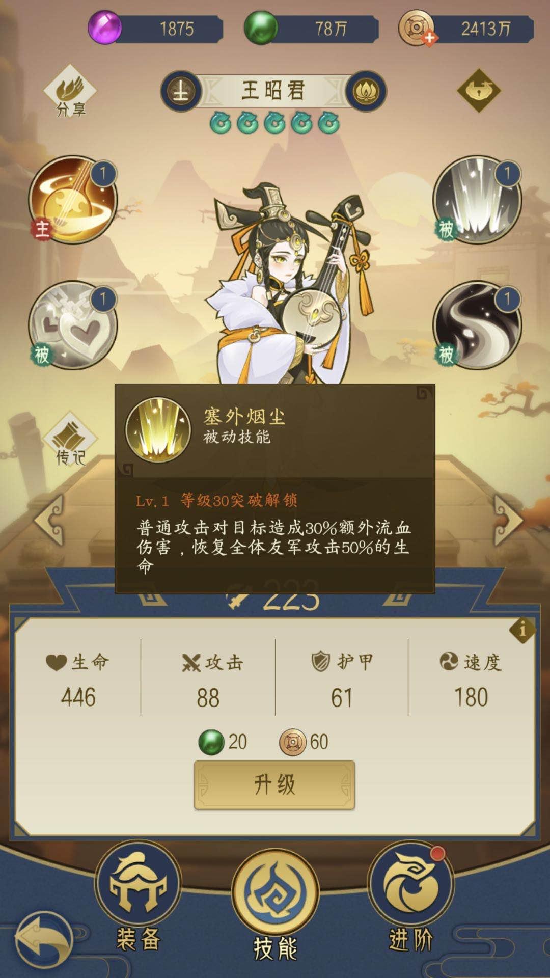 千秋�o5