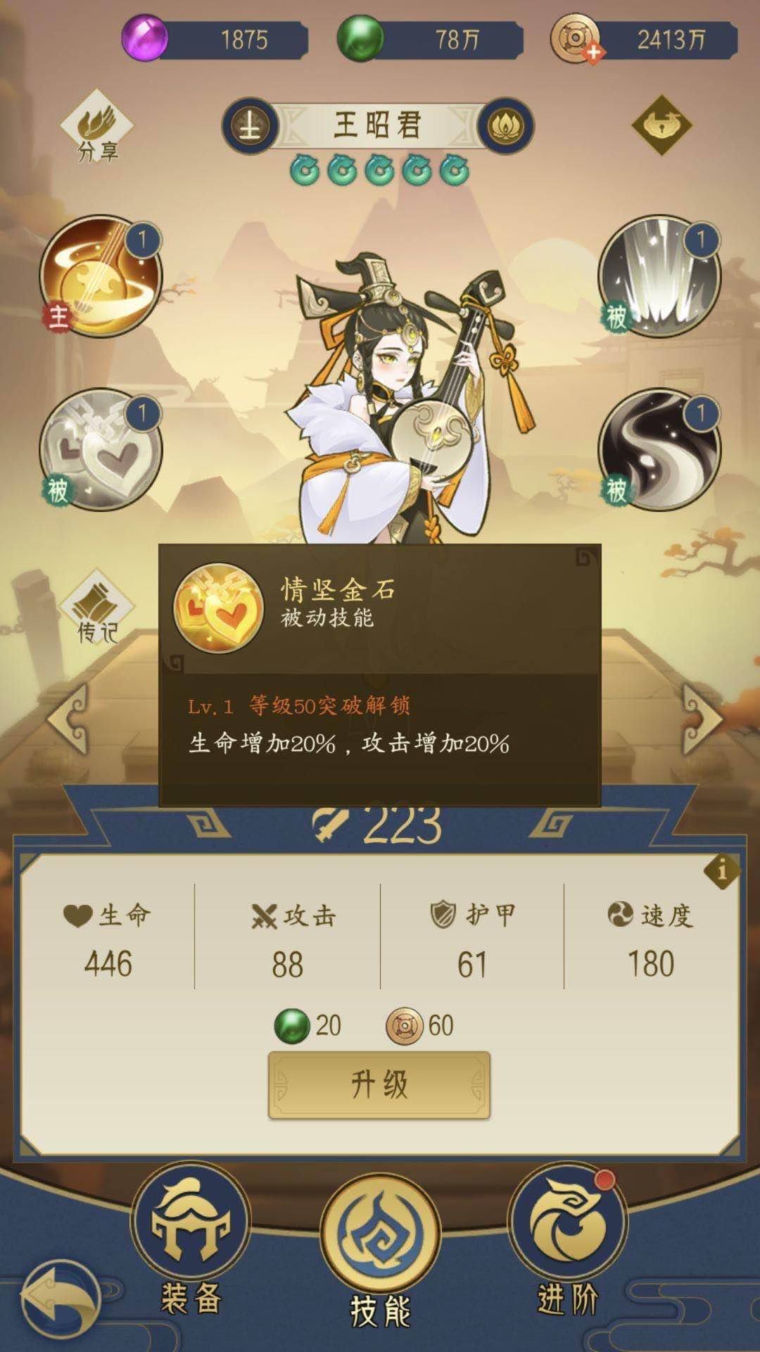 千秋�o6