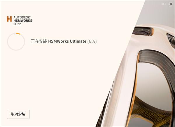 Autodesk HSMWorksUltimate图片6