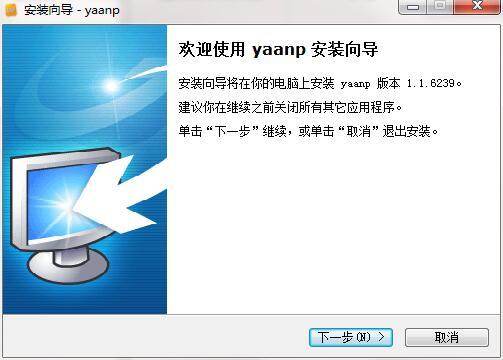 yaanp�D片3