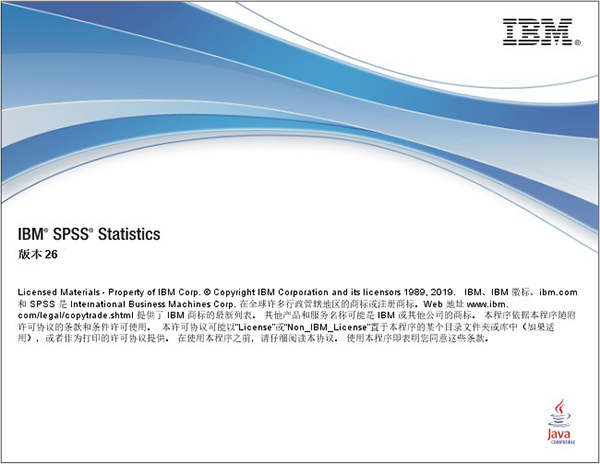 IBM SPSS Statistics 26�D片1