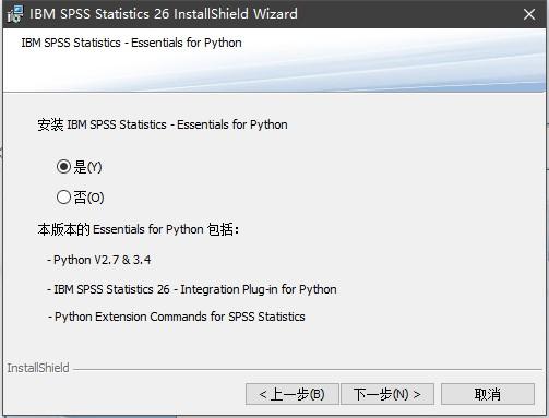 IBM SPSS Statistics 26�D片8