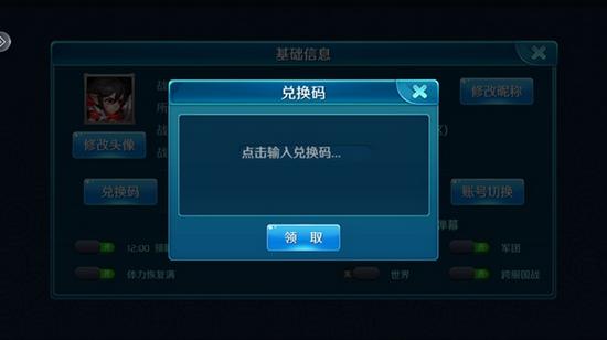 �嵫�三��志ol破解版�D片