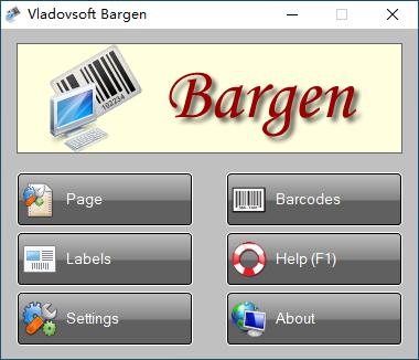 Vladovsoft Bargen截图