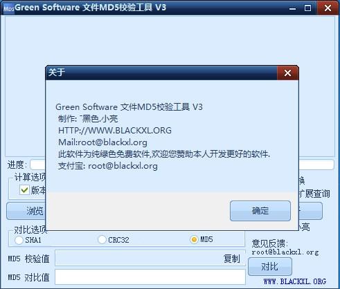 Green Software�D片2