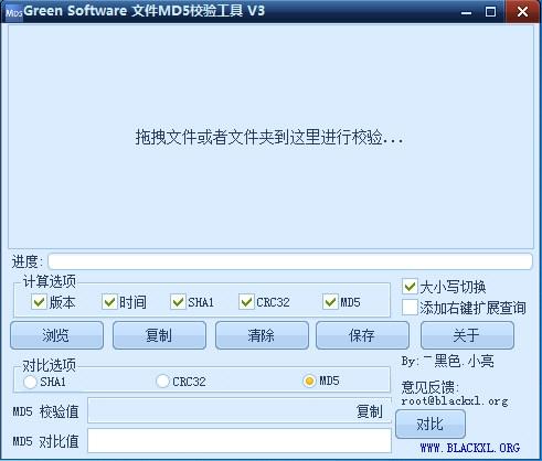 Green Software�D片1