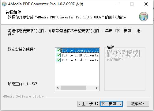 4Media PDF Converter Pro�D片