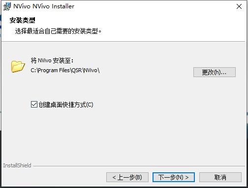 NVivo�D片5