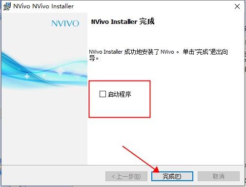 NVivo�D片6