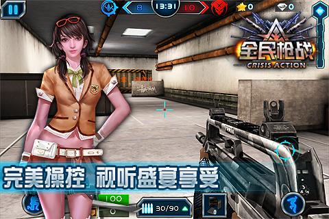 全民����2�o�嘲�D片3