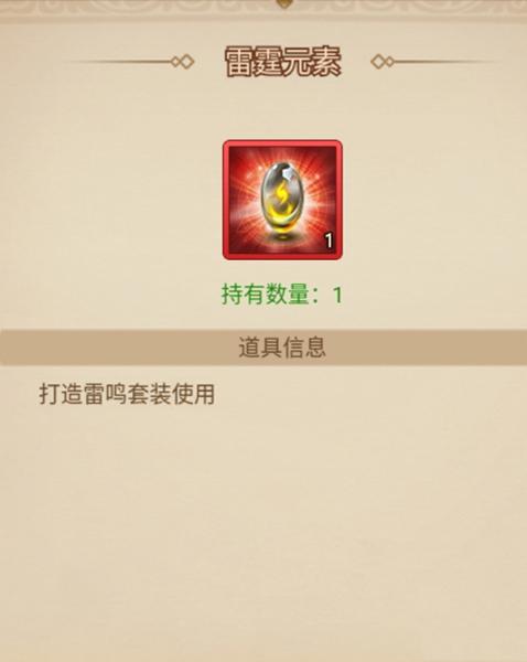 ����布�破解版�D片7