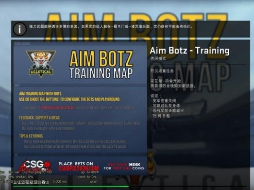 aimbotz安装图3
