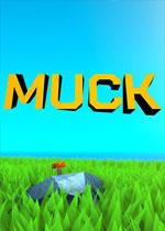 Muck正式版