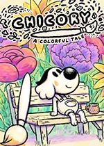 神笔狗良(Chicory: A Colorful Tale)steam破解版