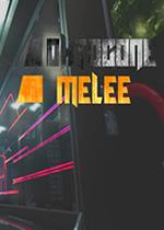 OKTOGONE MELEE