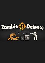 僵尸建设者防御(Zombie Builder Defense)PC中文破解版