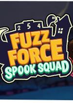 模糊力量:幽灵小队(Fuzz Force: Spook Squad)PC破解版