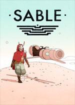 沙�(Sable)PC破解版