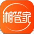 湘管家 安卓版v1.6.8