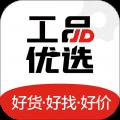 京� 工品���x 最新版v2.21.0