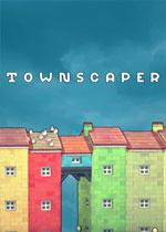 TownscaperPC中文破解版 v05.01.2021