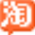 酷宝淘宝宝贝批量下架删除助手 免费版v1.01