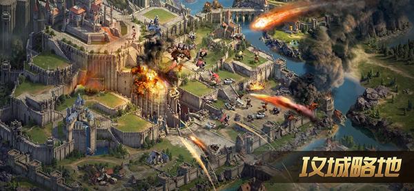 阿瓦隆之王:龙之战役截图0