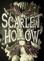 猩红空心(Scarlet Hollow)PC版