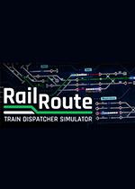 Rail RoutePC破解版