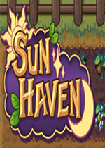 太�港(Sun Haven)PC版