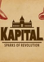 资本:革命的火花(Kapital: Sparks of Revolution)PC破解版