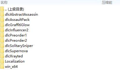 狙击手幽灵战士契约2中文语言包和DLC武器包截图3