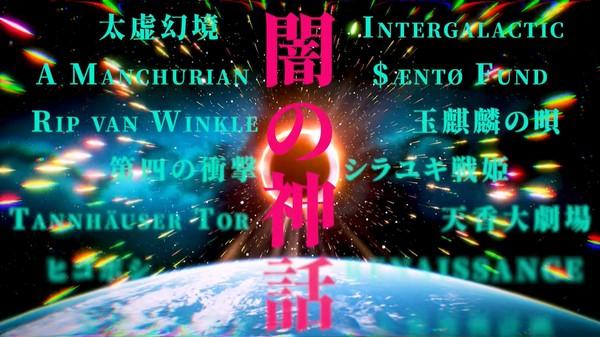 红楼梦幻战202020截图1