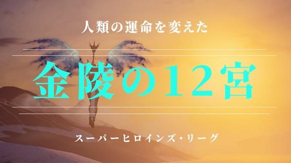 红楼梦幻战202020截图2