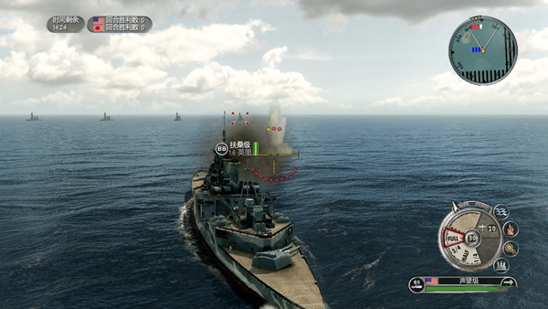 战斗位置太平洋steam中文补丁截图2
