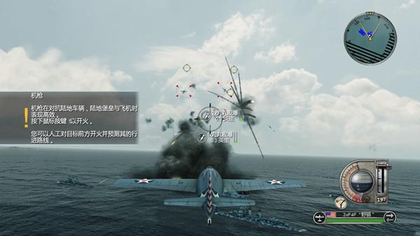 战斗位置太平洋steam中文补丁截图0
