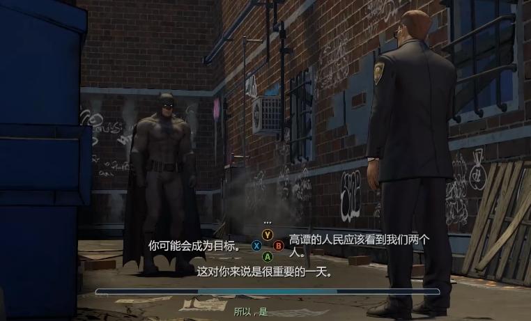 蝙蝠侠故事版游戏截图