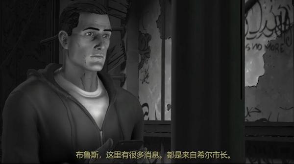 蝙蝠侠故事版游戏图片3