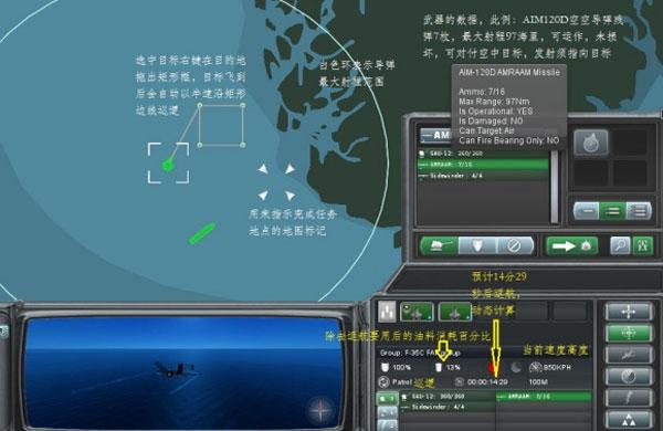 北极圈海战截图
