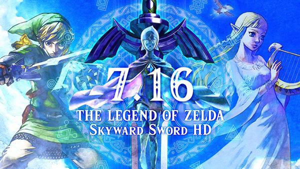 塞尔达传说:御天之剑HD图片2