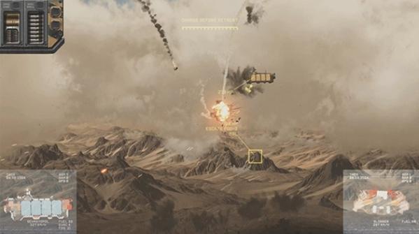 高空舰队图片2