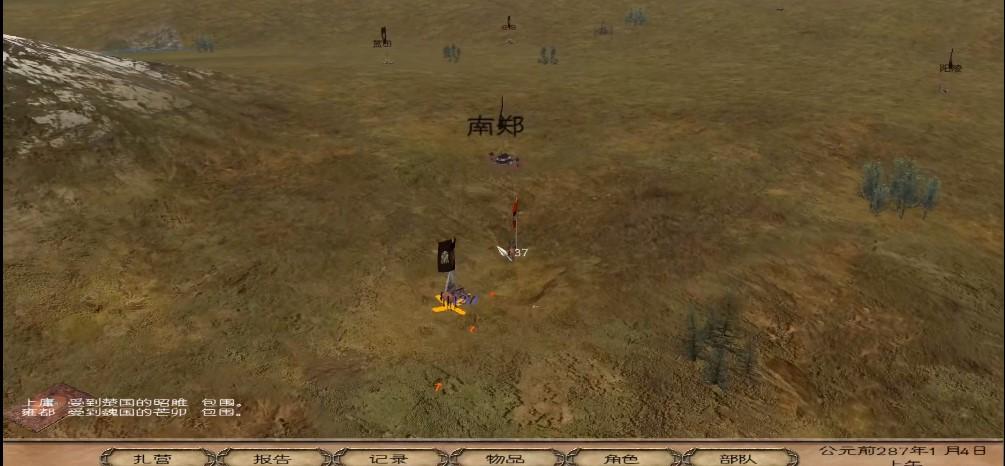 骑马与砍杀剑指六国截图4