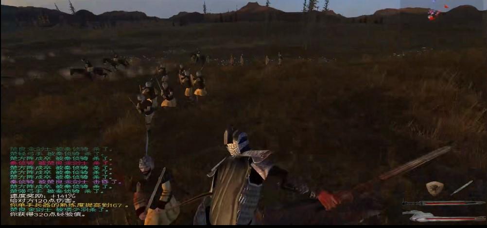 骑马与砍杀剑指六国截图5