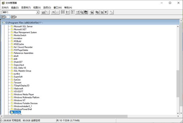 WinFile(微软文件管理器)
