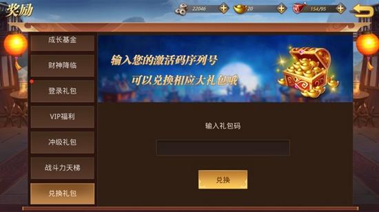 真赵云无双BT版图片