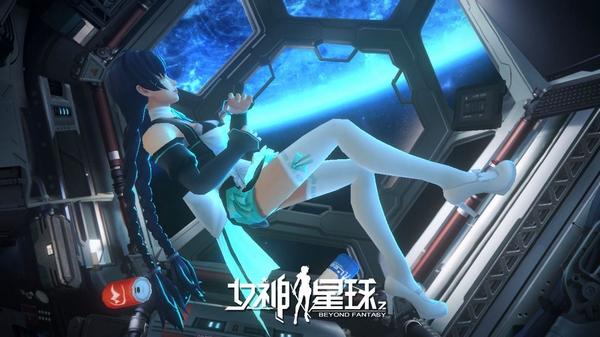 女神星球无限钻石版图片1